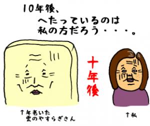 【新生活に】腰痛軽減にもなる敷布団「雲のやすらぎ」がおすすめ!!