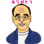 志村けんさんが好きすぎる・・・