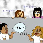 ご近所トラブル②-ゴミ当番札紛失事件-